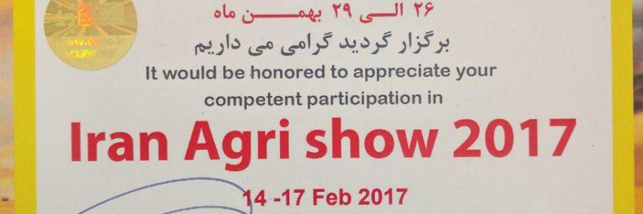 گزارش تصویری            نمایشگاه بین المللی کشاورزی مشهد (بهمن ۱۳۹۵)
